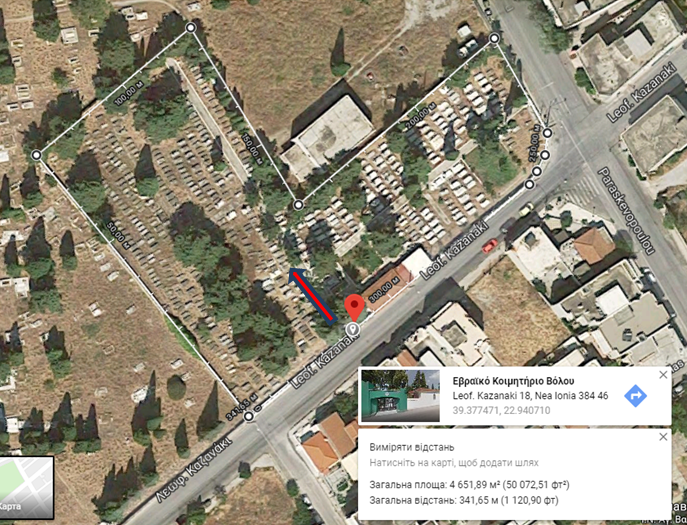 Volos New Jewish Cemetery map