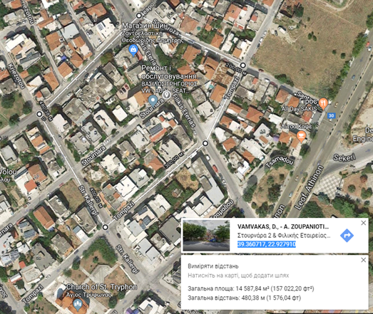 Volos Old Jewish Cemetery map