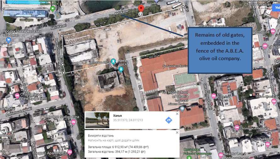 Chania Jewish Cemetery map