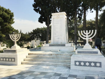 Athens Third Municipal Cemetery - Jewish Section Image