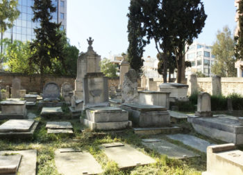 Athens First Municipal Cemetery - Jewish Section Image