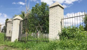 Balta New Jewish Cemetery on Krasnyy Yar Image