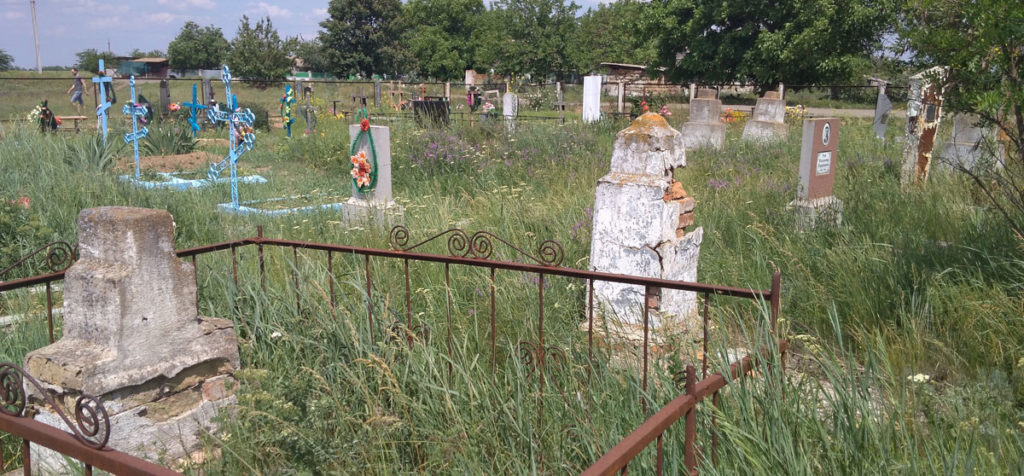 Dobre Municipal Cemetery - Jewish Section Image